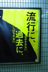 2006-04-12-041.jpg